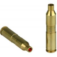 Лазерный патрон холодной пристрелки (ЛПХП) Sightmark калибр 338 Win, 264Win, 7mm Rem Mag