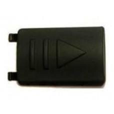 Крышка контейнера батарей NVB Tracker 3х42