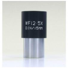 Bresser Окуляр WF 12.5x (23 mm) для микроскопа