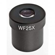 Аксессуары Bresser Окуляр Plan 25x (30 mm) для микроскопа