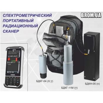 Спектрометр МКС-АТ6101С АТОМТЕХ з прив'язкою GPS