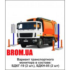 Вимірювач-сигналізатор СРК-АТ2327 АТОМТЕХ (Монітор радіаційний транспортний портальний)