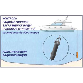 Спектрометр МКС-AT6104ДМ АТОМТЕХ, спектрометр погружной, контроль радиоактивного загрязнения воды