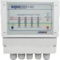 Сигнализаторы газа «ВАРТА 1-03»