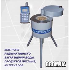 Гамма-радіометр РКГ-АТ1320 АТОМТЕХ