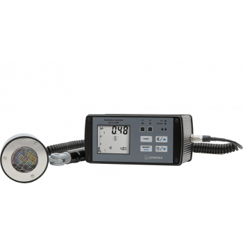Пошуковий Дозиметр-радіометр МКС-АТ1117М АТОМТЕХ з Блоком детектування БДПС-02 Альфа Бета Рентген Гамма випромінювання