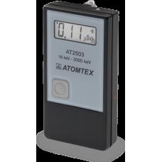 Індивідуальний дозиметр ДКГ-АТ2503 АТОМТЕХ