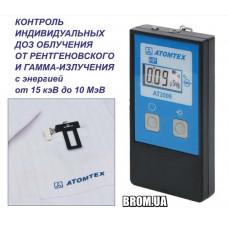 Индивидуальный дозиметр ДКС-АТ3509С АТОМТЕХ