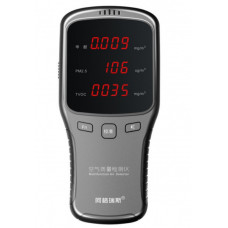Цифровий детектор формальдегіду - аналізатор якості повітря WP6910