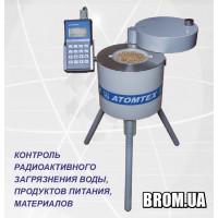 Гамма радиометр РКГ-АТ1320А АТОМТЕХ