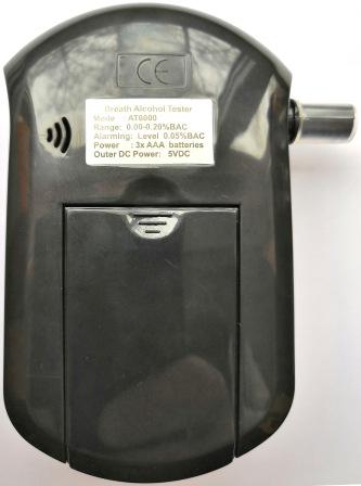 Алкотестер персональный AT6000 - 4