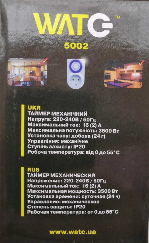 Механический таймер для лазерного отпугивателя птиц (3500 Вт) - 4