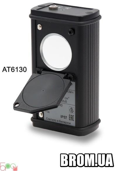 Дозиметр радіометр Гамма Бета випромінювання МКС-АТ6130 АТОМТЕХ з пошуковим режимом - 1