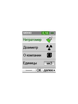 """Побутовий нітрат-тестер з дозиметром """"Екотестер"""" - 5"""