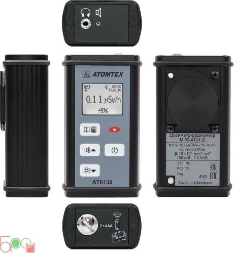 Дозиметр-радиометр МКС-АТ6130A - 2