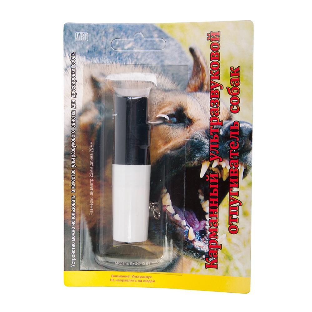 Мініатюрний відлякувач собак КУОС - 4