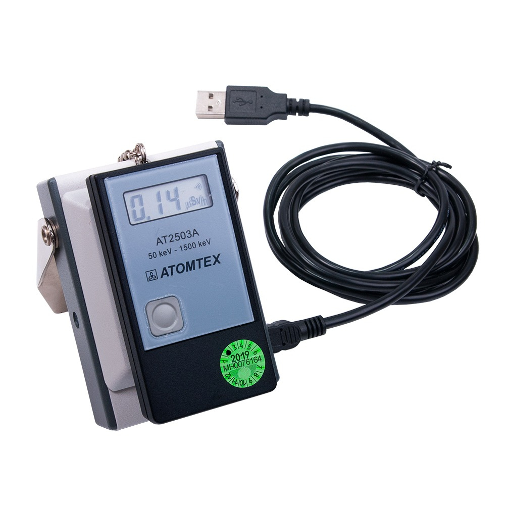 Пристрій зчитування (інтерфейс USB) для дозиметрів серії ДКГ-АТ2503 та ДКС-АТ3509 - 1