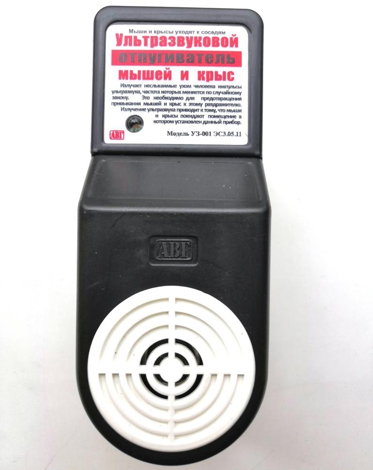 Ультразвуковий відлякувач гризунів УЗ-001 (100 кв.м.) виробництва Україна - 1
