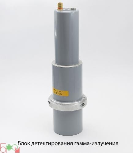 Гамма спектрометр МКС‑АТ1315 АТОМТЕХ, спектрометр гамма излучения - 2