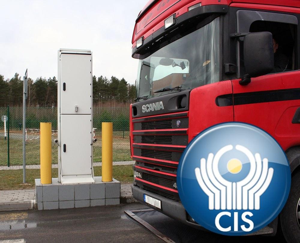 Автомобильные портальные радиационные мониторы серий УРК-PM5000A, УРК-PM5000B - 2