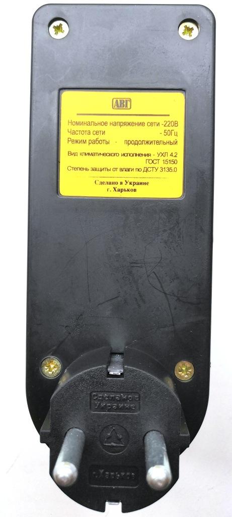 Ультразвуковий відлякувач гризунів УЗ-001 (100 кв.м.) виробництва Україна - 4