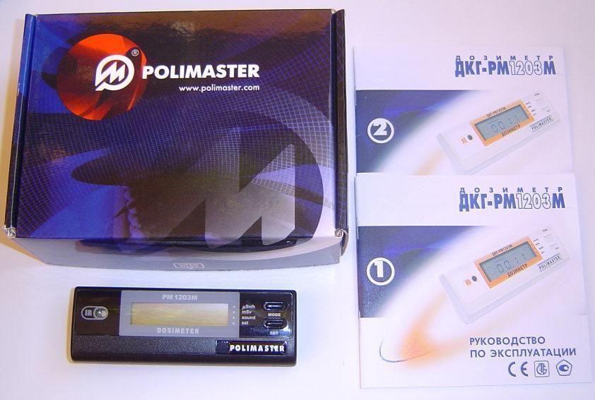 Дозиметр микропроцессорный ДКГ-РМ1203М - 2