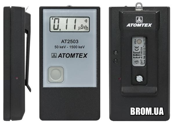 Індивідуальний дозиметр ДКГ-АТ2503А АТОМТЕХ - 3