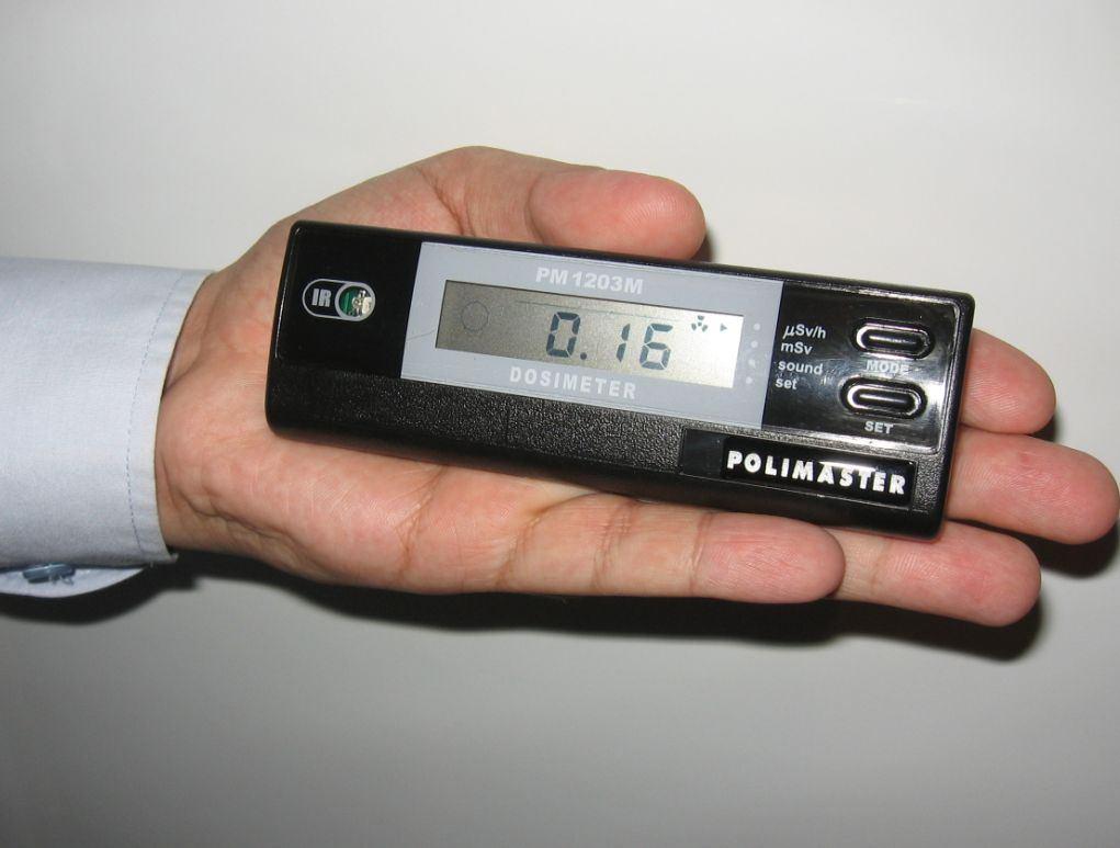 Дозиметр микропроцессорный ДКГ-РМ1203М - 1