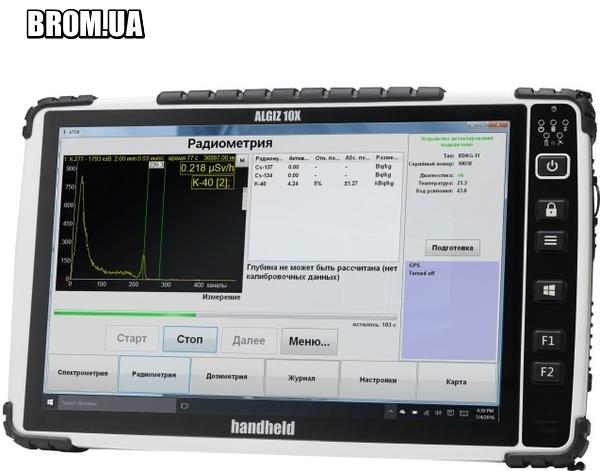 Спектрометр МКС-АТ6101ДР - 1