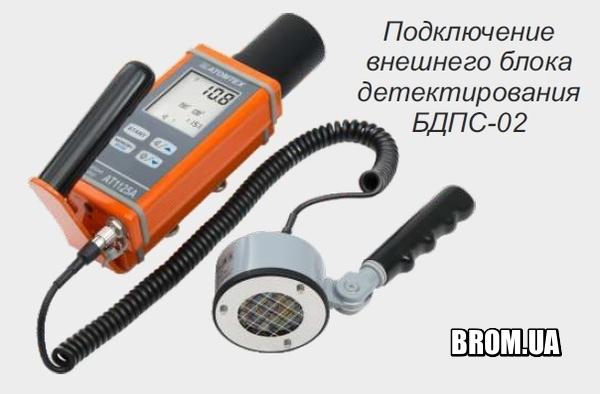 Дозиметр-радіометр МКС-АТ1125 АТОМТЕХ (Вимірювання Питомої Активності, Бк/кг) - 1