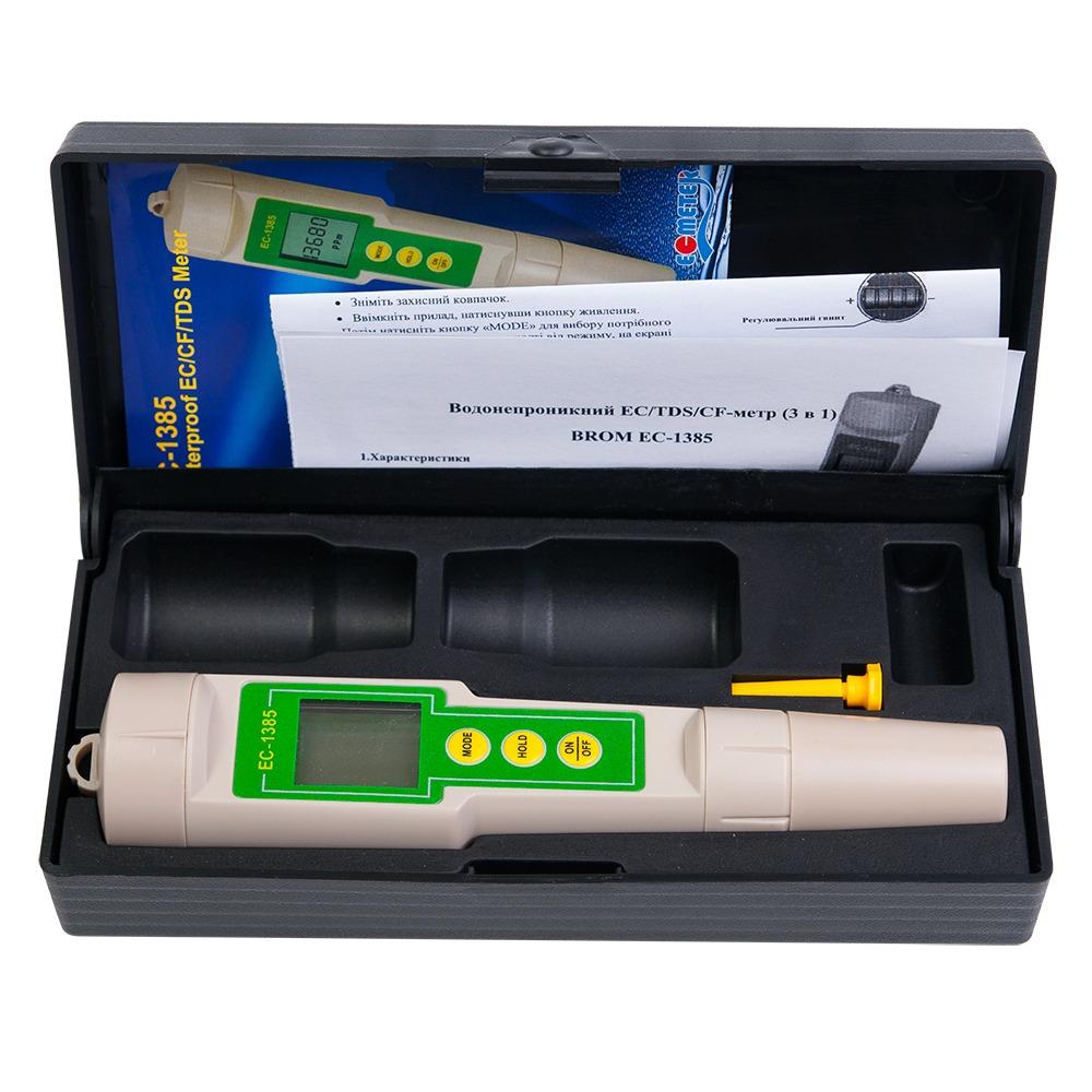 Кондуктометр EC-1385 (ЕС/TDS/CF) - 3