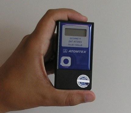 Індивідуальний дозиметр ДКГ-АТ2503 - 3