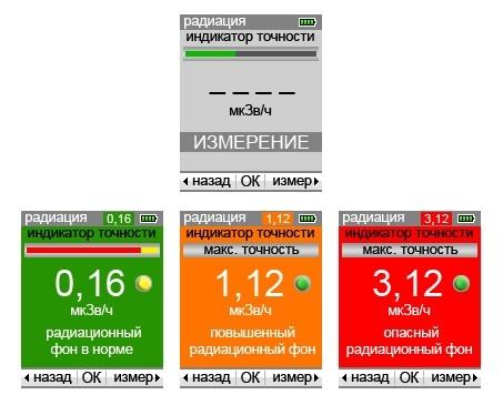 """Побутовий нітрат-тестер з дозиметром """"Екотестер"""" - 7"""