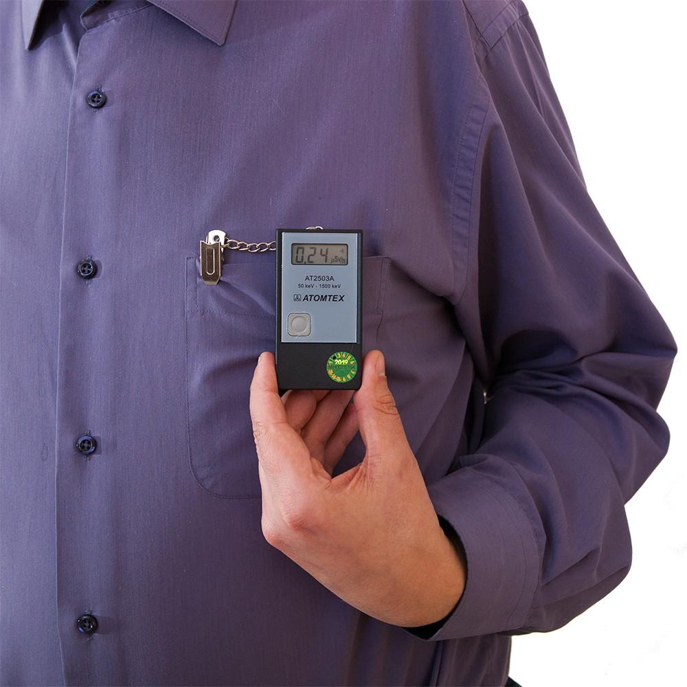 Індивідуальний дозиметр ДКГ-АТ2503 - 2