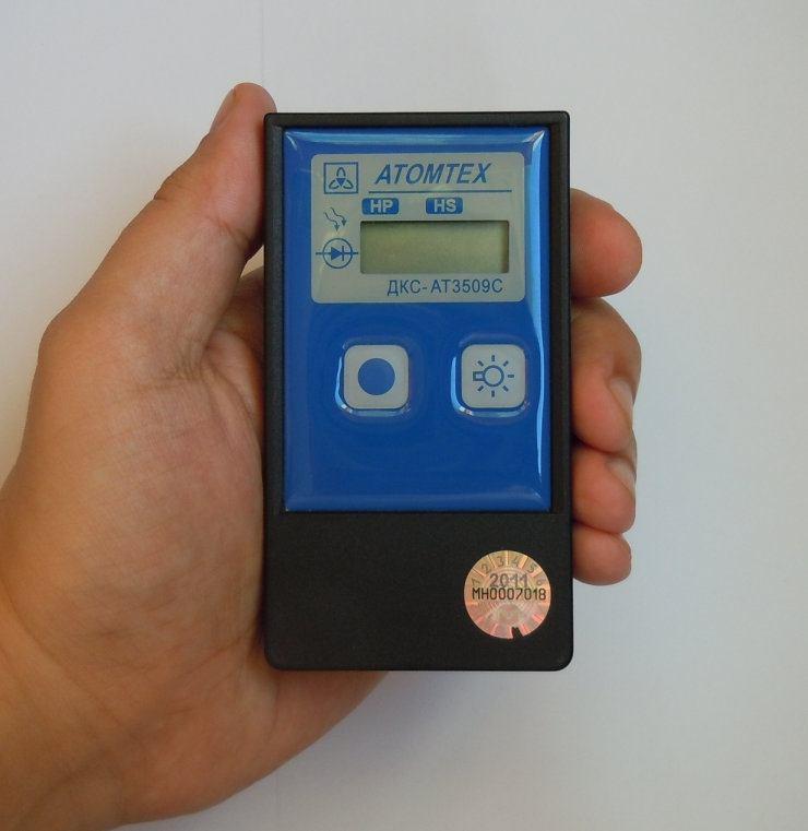 Индивидуальный дозиметр ДКС-АТ3509А - 1