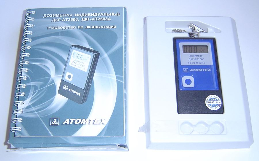 Индивидуальный дозиметр ДКГ-АТ2503А АТОМТЕХ - 5