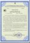 Индикатор-сигнализатор поисковый ИСП-PM1703ГНБ, Гамма-Нейтронный дозиметр - 1